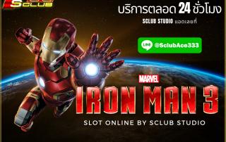 IRON MAN3 SCLUB SLOT