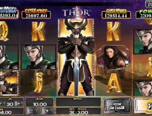 รีวิวเกม Thor เทพเจ้าสายฟ้า Sclub slot เล่นง่ายแตกแน่