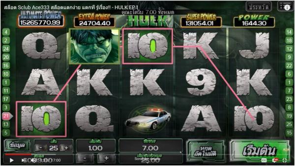 hulk_slot2