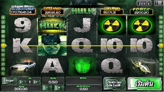 Hulk Slot จาก Sclub slot