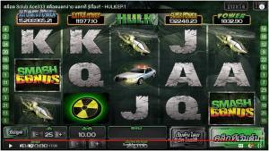 "Hulk Slot จาก Sclub slot เมื่อคุณได้ ""SMASH BONUS"""