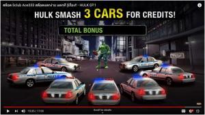 """ภาพภายในเกม Hulk Slot จาก Sclub slot เมื่อคุณได้ """"SMASH BONUS"""" ภาพจากแชแนล Youtube THERICHMAN GM"""