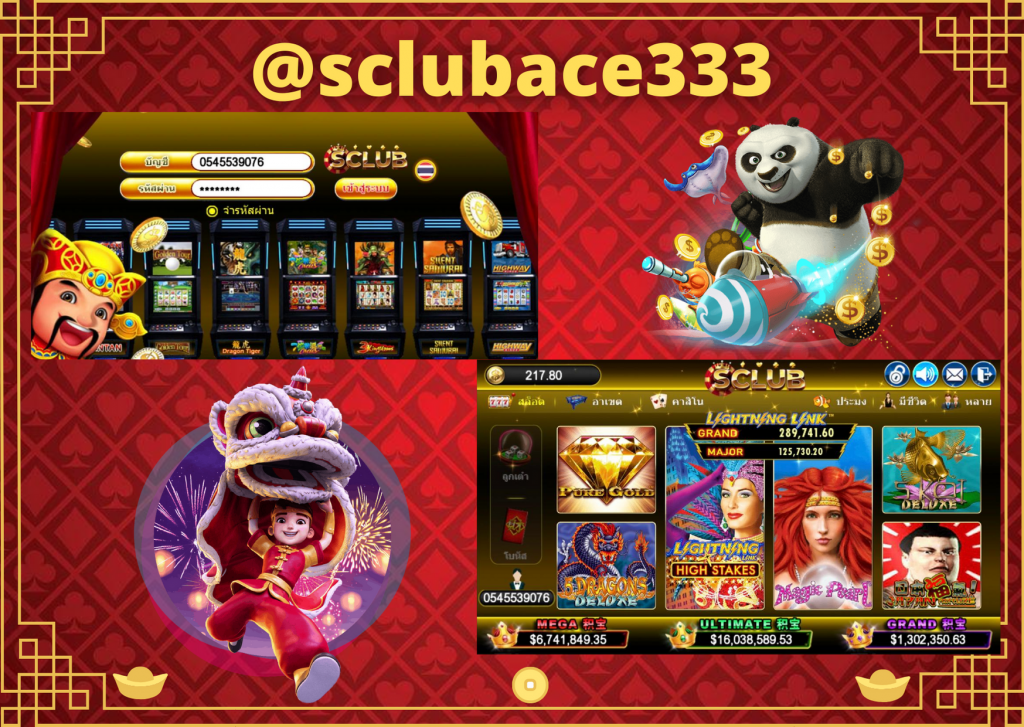 sclib-ace333 สล็อตเกม เครดิตฟรี โบนัสแจกหนัก สล้อตเกม
